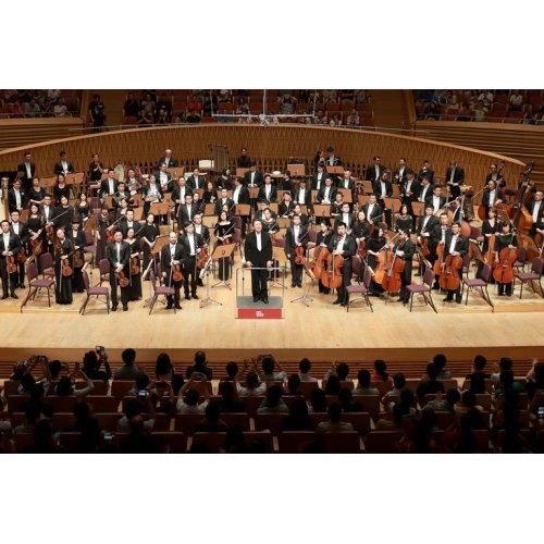Shanghai Symphony Orchestra: Long Yu - Alisa Weilerstein at Wolf Trap